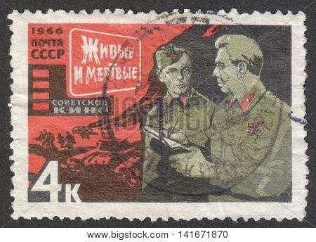 MOSCOW RUSSIA - CIRCA APRIL 2016: a post stamp printed in the USSR shows scene from the movie