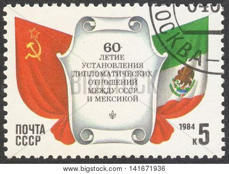 MOSCOW RUSSIA - CIRCA APRIL 2016: a post stamp printed in the USSR dedicated to the 60th Anniversary of the USSR-Mexico Diplomatic Relations circa 1984