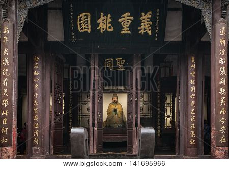 house, Chengdu, China, south, old, Wu, Zhuge, Liang, Han, memorial, historical, ancient, heritage, suburb, highlights, visit, destination, Chinese, history, architecture, wall, handmade, craft, beautiful, wood, wooden, landmarks, lanterns, red, corridor,