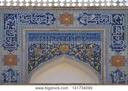 Bukhara, Uzbekistan - August 05 2015: East ornament is made in the form of a colorful mosaic of glazed ceramics.