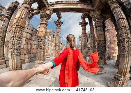 Follow Me To Qutub Minar