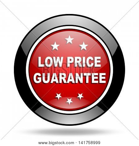 low price guarantee icon