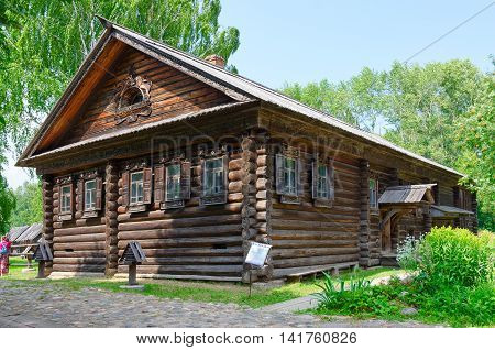KOSTROMA RUSSIA - JULY 20 2016: Kostroma Architectural-Ethnographic and Landscape Museum-Reserve