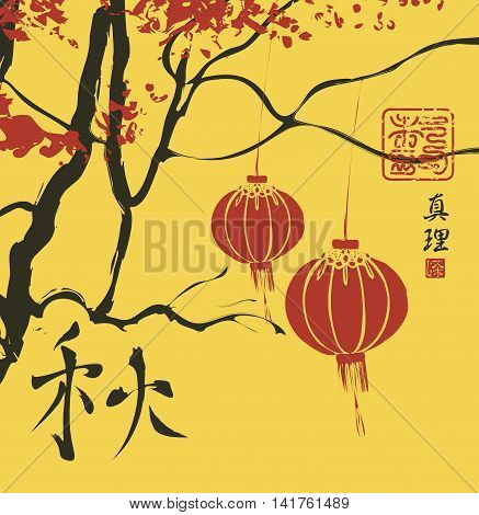 Vector landscape with trees and lanterns in the Chinese style watercolor. Hieroglyph autumn Truth