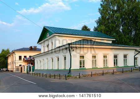 PLES RUSSIA - JULY 20 2016: House Museum of Isaac Levitan (former house of merchant Solodovnikova) Ples Russia