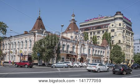 Rostov-on-Don Russia -August 062016: By Avenue Voroshilovskiy along Alfa-Bank moving cars and pedestrians