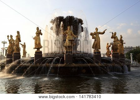 View of old soviet fountain in Moscow