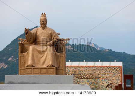 King Sejong Statue Mountain