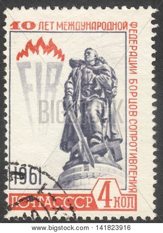 MOSCOW RUSSIA - CIRCA MAY 2016: a post stamp printed in the USSR dedicated to the 10th Anniversary of the International Federation of Resistance Fighters circa 1961