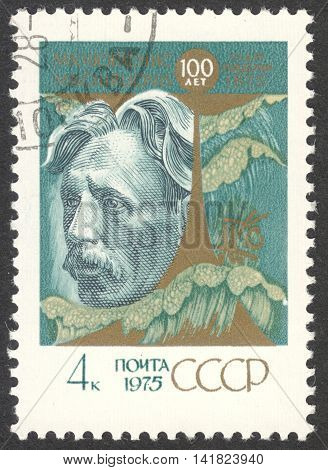 MOSCOW RUSSIA - CIRCA MAY 2016: a post stamp printed in the USSR dedicated to the 100th Anniversary of the Birth of M.K.Ciurlionis circa 1975