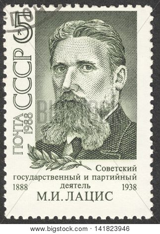 MOSCOW RUSSIA - CIRCA MAY 2016: a post stamp printed in the USSR dedicated to the 100th Anniversary of the Birth of M.I.Lacis circa 1988