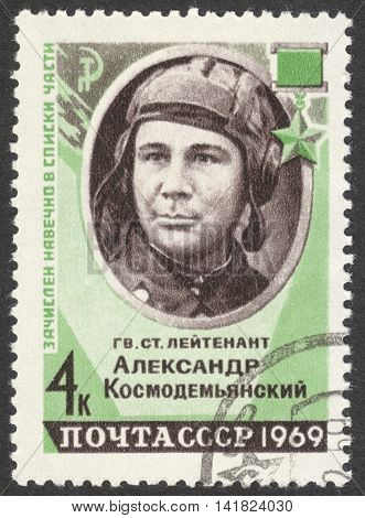 MOSCOW RUSSIA - CIRCA APRIL 2016: a post stamp printed in the USSR shows a portrait of Alexander Kosmodemyansky the series