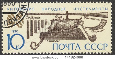 MOSCOW RUSSIA - CIRCA APRIL 2016: a post stamp printed in the USSR shows Lithuanian folk musical instruments the series