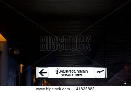 Tourist info signage in airport in international languageThailand