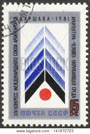 MOSCOW RUSSIA - CIRCA APRIL 2016: a post stamp printed in the USSR dedicated to the 14th Congress of International Union of Architects circa 1981