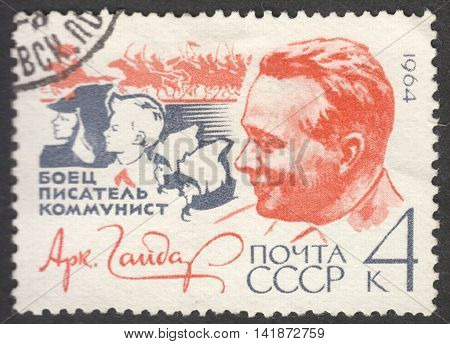 MOSCOW RUSSIA - CIRCA APRIL 2016: a post stamp printed in the USSR shows a portrait of A. P. Gaidar dedicated to the 60th Birth Anniversary of A.P.Gaidar circa 1964