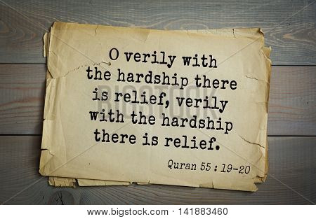 Islamic Quran Quotes.Ð?  verily with the hardship there is relief, verily with the hardship there is relief.