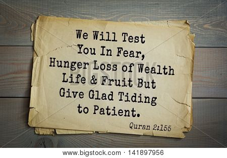 Islamic Quran Quotes.We Will Test You In Fear, Hunger Loss of Wealth Life & Fruit But Give Glad Tiding to Patient.
