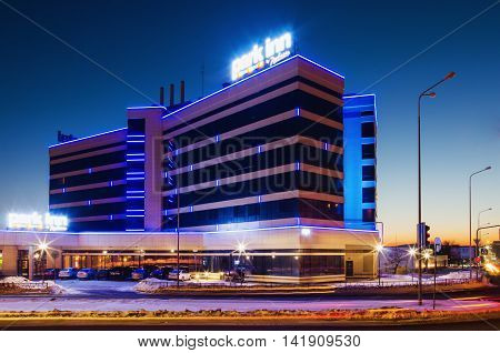 NIZHNY TAGIL RUSSIA - FEBRUARY 13 2016: The hotel