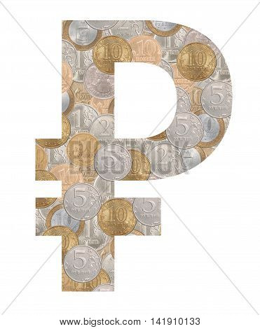 The Symbol Of The Russian Ruble