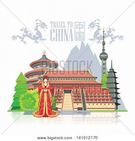 China20