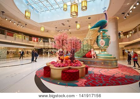 HONG KONG - CIRCA JANUARY, 2016: inside of Elements shopping mall. Elements is a large shopping mall, located directly above the Kowloon MTR station