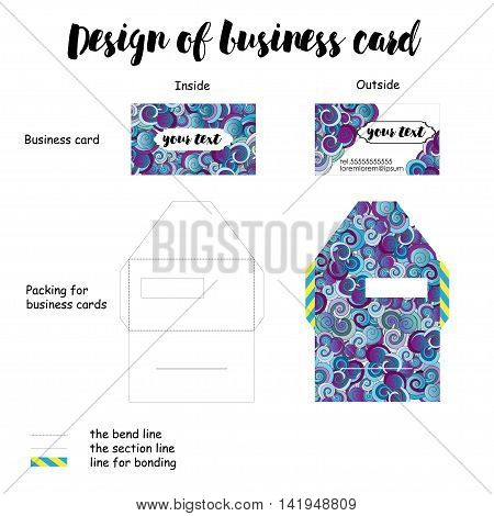 design of business card and packing with abstract pattern from blue and lilac swirl.