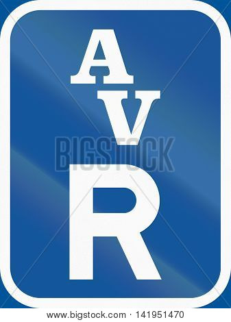 Road Sign Used In The African Country Of Botswana - Reservation For Abnormal Vehicles