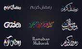 Ramadan Moubarek 2018 017 poster