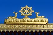 Element Of Gate To Buddhist Complex Golden Abode Of Buddha Shakyamuni In Spring. Elista. Kalmykia. R poster
