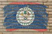 Flag Of Belize On Grunge Brick Wall Painted With Chalk