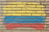 Flag Of Columbia On Grunge Brick Wall Painted With Chalk