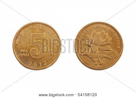 Five Chinese Yuan Coin
