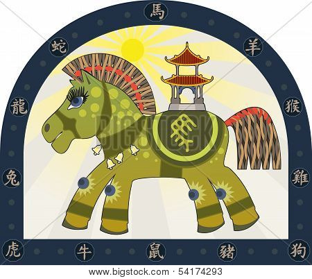 Traditional Chinese Horse
