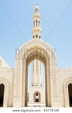 Muscat - Oman, Sultan Qaboos Grand Mosque
