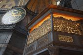 picture of constantinople  - An interior shot of the Blue Mosque in Istanbul - JPG