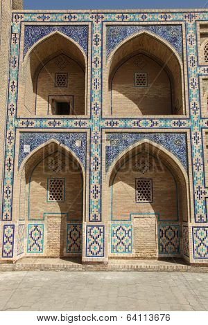 medrese arches