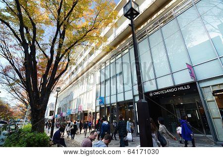 Tokyo - Nov 24: People Shopping At Omotesando Hills, Tokyo, Japan
