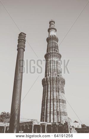 Qutub Minar With Iron Pillar, Vintage Edited