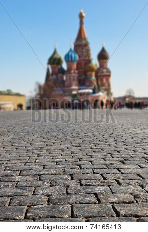 Stones on Red square, Moscow on Red square, Moscow (Russia)