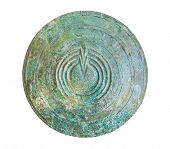 picture of sparta  - Bronze shield in Delphi museum - JPG