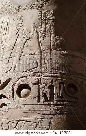 relief   in the Precinct of Amun-Re  (Karnak Temple Complex, Luxor, Egypt)
