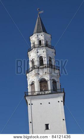 Leaning tower Demidov. Nevyansk. Sverdlovsk region. Russia.