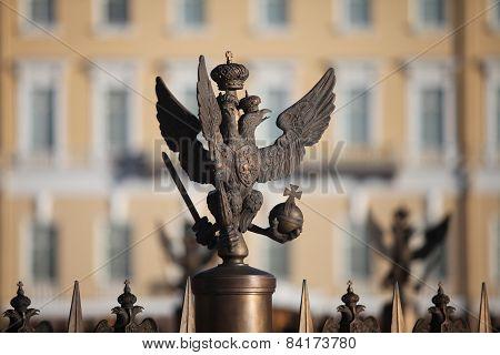 double eagle guard
