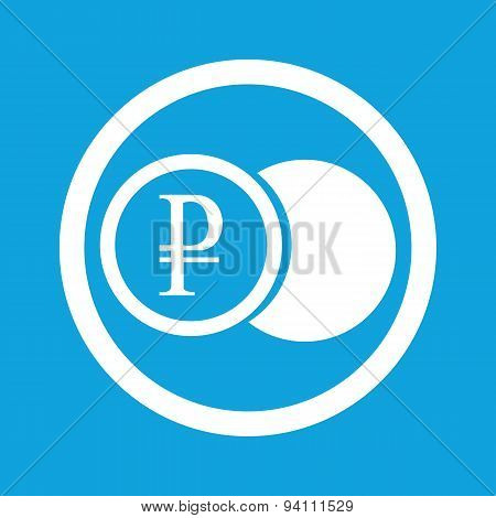 Ruble coin sign icon