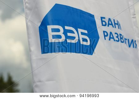 ST. PETERSBURG, RUSSIA - JUNE 20, 2015: Emblem of the VEB bank during the presentation of the project of the Federal Test Center for electrical equipment