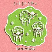picture of eid ul adha  - Muslim community festival of sacrifice Eid Ul Adha greeting card - JPG