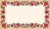 picture of hungarian  - Empty vintage frame with traditional Hungarian floral motives - JPG
