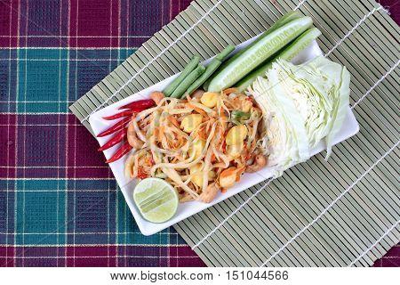Spicy papaya salad with mixed vegetable call