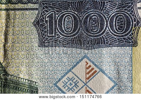 Banknote euro, the ruble - a fragment, texture of paper money